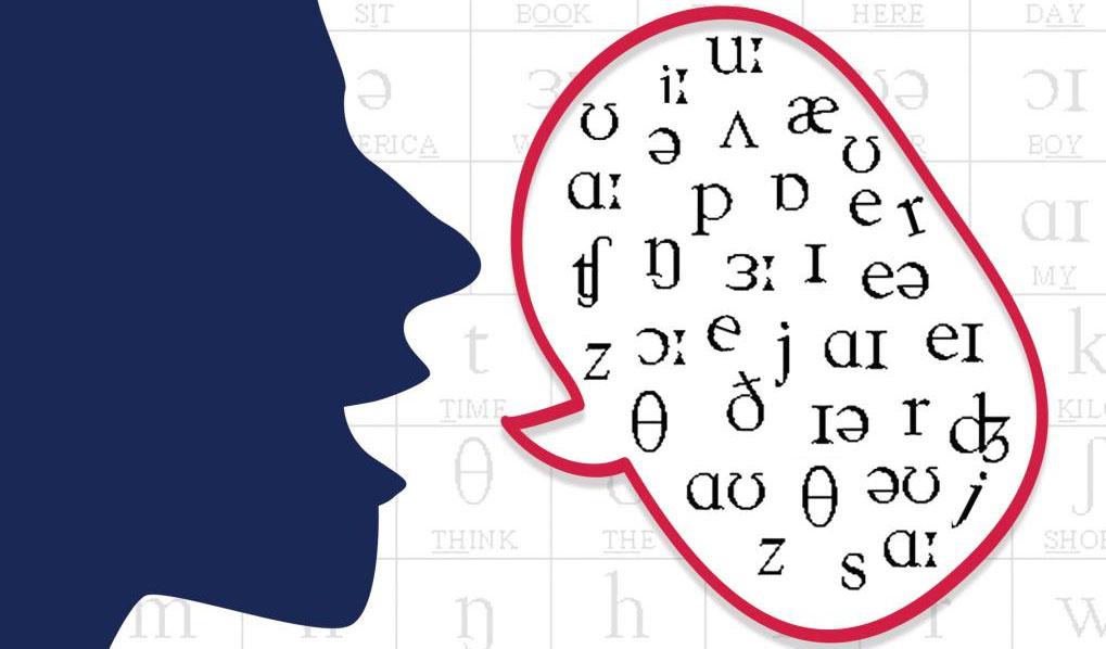 ELC231 English Phonetics for Communication